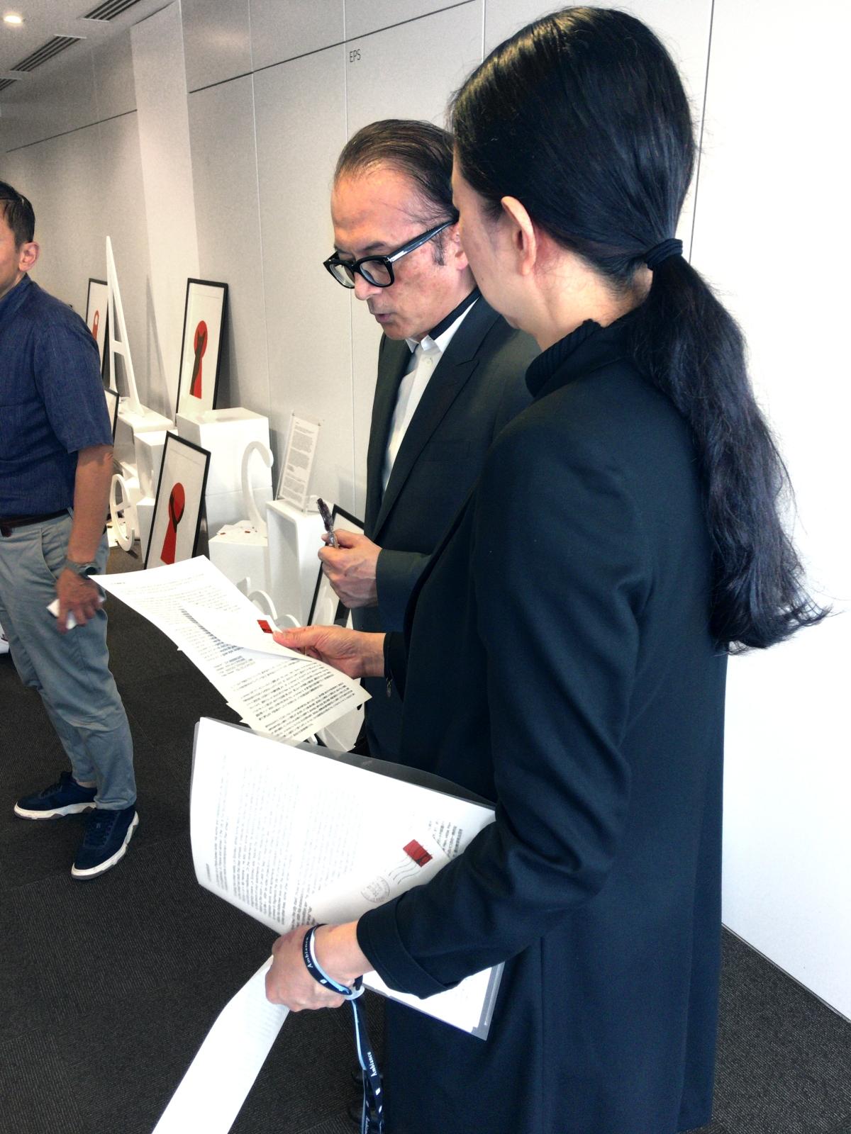 "Exhibition ""Le Sonneur"" - Ambiance2018 - Tokyo - Shibuya - Japan : September 2017"