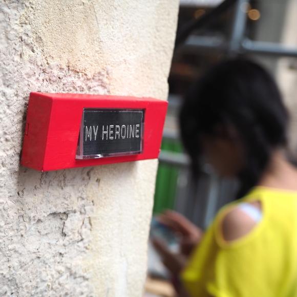 « My Heroine » – Paris – 2017 – Le Sonneur