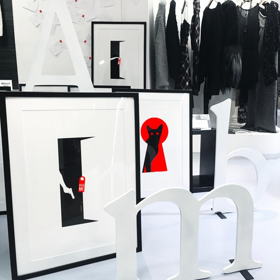 Exhibition Noir « Le Sonneur » at Ambiance Concept Shop – Seibu Shibuya – Tokyo - Japan : October 2017