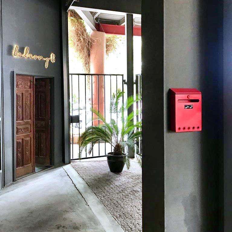 """""""إلى حبي"""" Installation – Quoz Arts Fest 2019 – Dubai – Le Sonneur – 2019"""